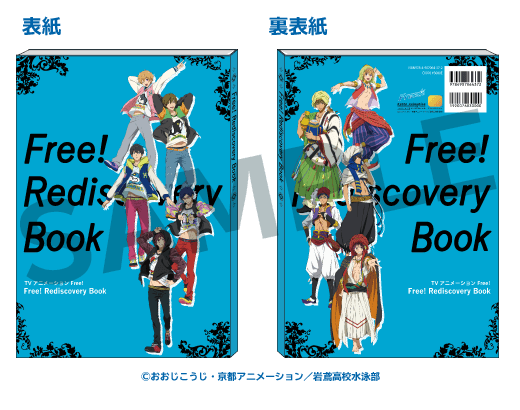 Free! Rediscovery Book